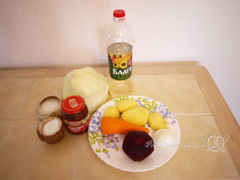 Борщ вегетарианский - ингредиенты