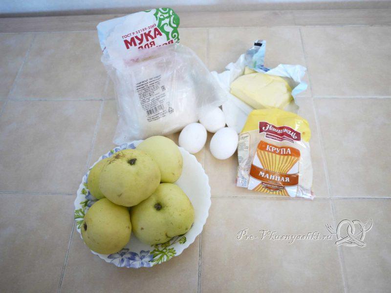 Яблочный пирог (шарлотка) - ингредиенты