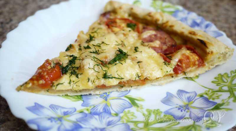 Домашняя пицца из сырно-чесночного теста - готовое блюдо