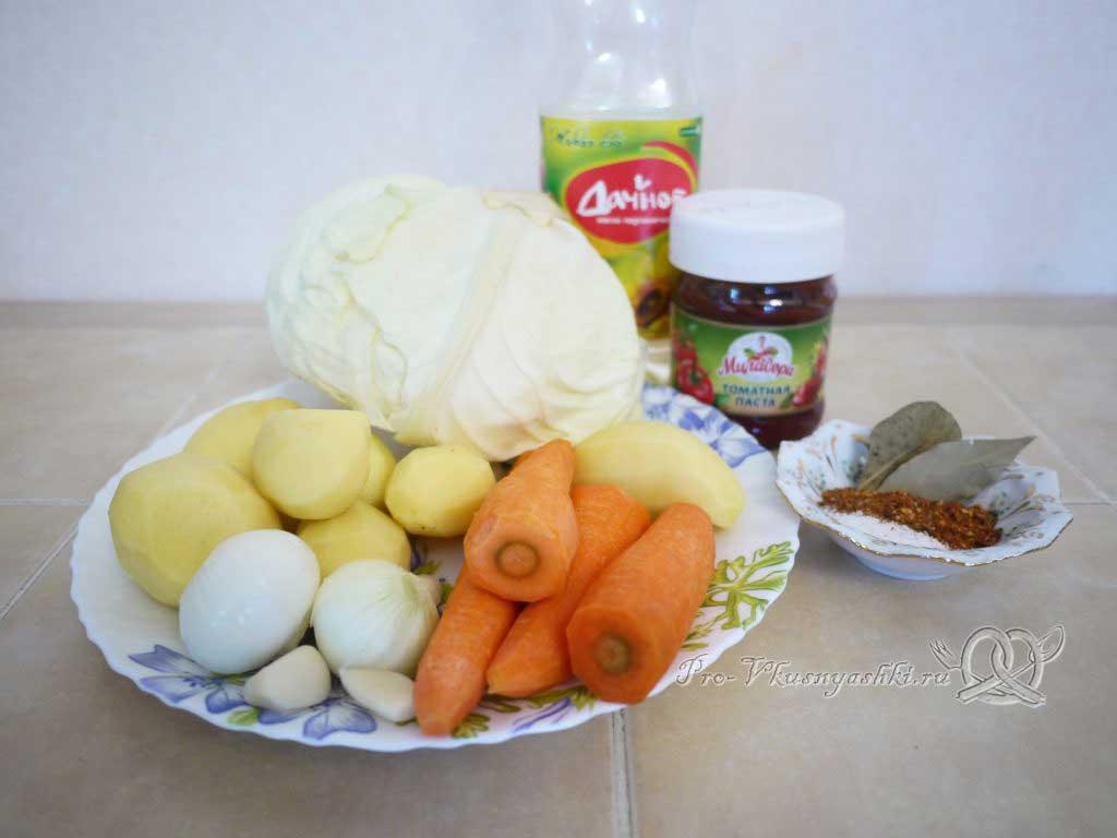 Постные щи из свежей капусты - ингредиенты