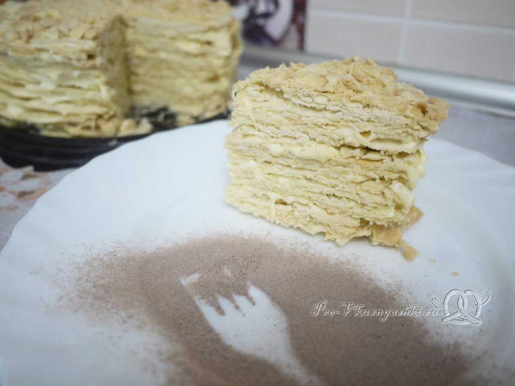 Торт «Любимчик Пашка» - подача