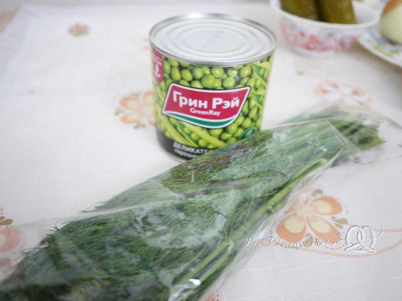 Салат зимний «Оливье» - горошек