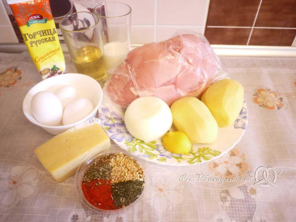 Сочная курица под шубой из картофеля, яиц и сыра - ингредиенты