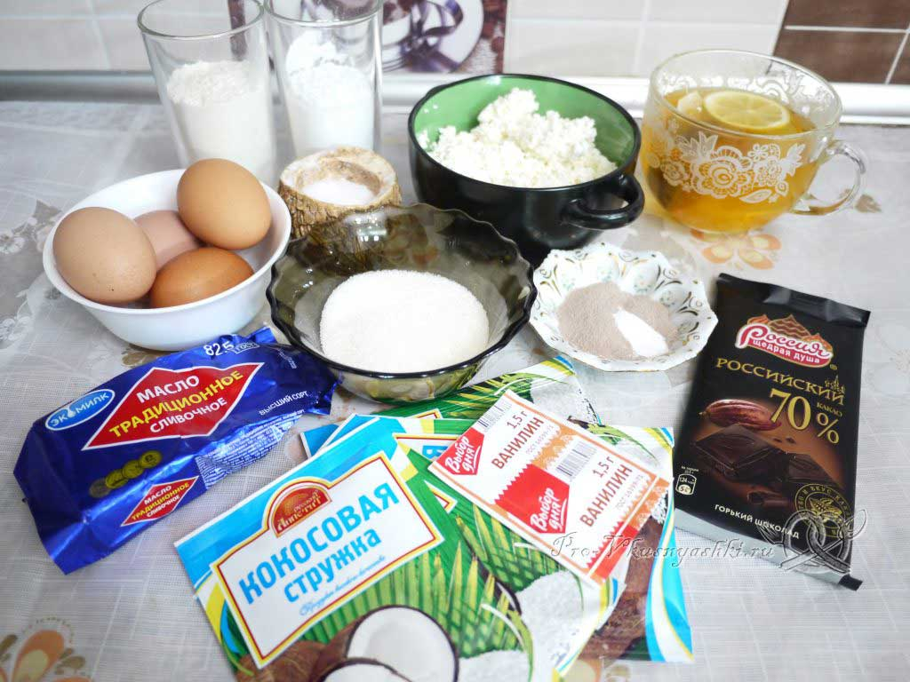 Шоколадный пирог с творожными шариками - ингредиенты