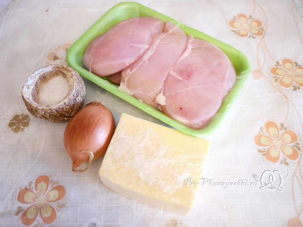 Пирог с мясом курицы и сыром - ингредиенты начинка