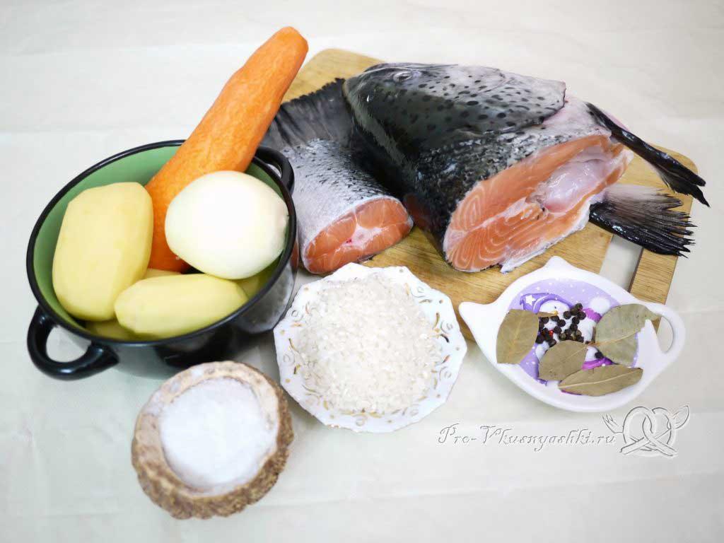 Уха из семги с рисом и картофелем - ингредиенты