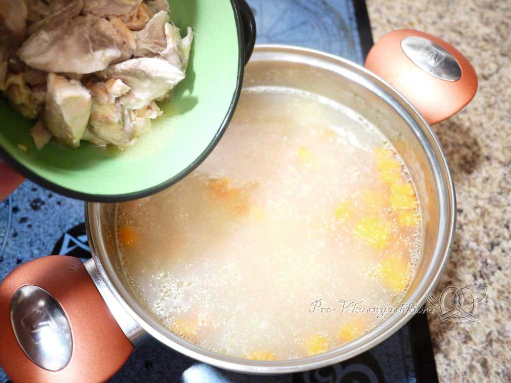 Уха из семги с рисом и картофелем - добавляем рыбу