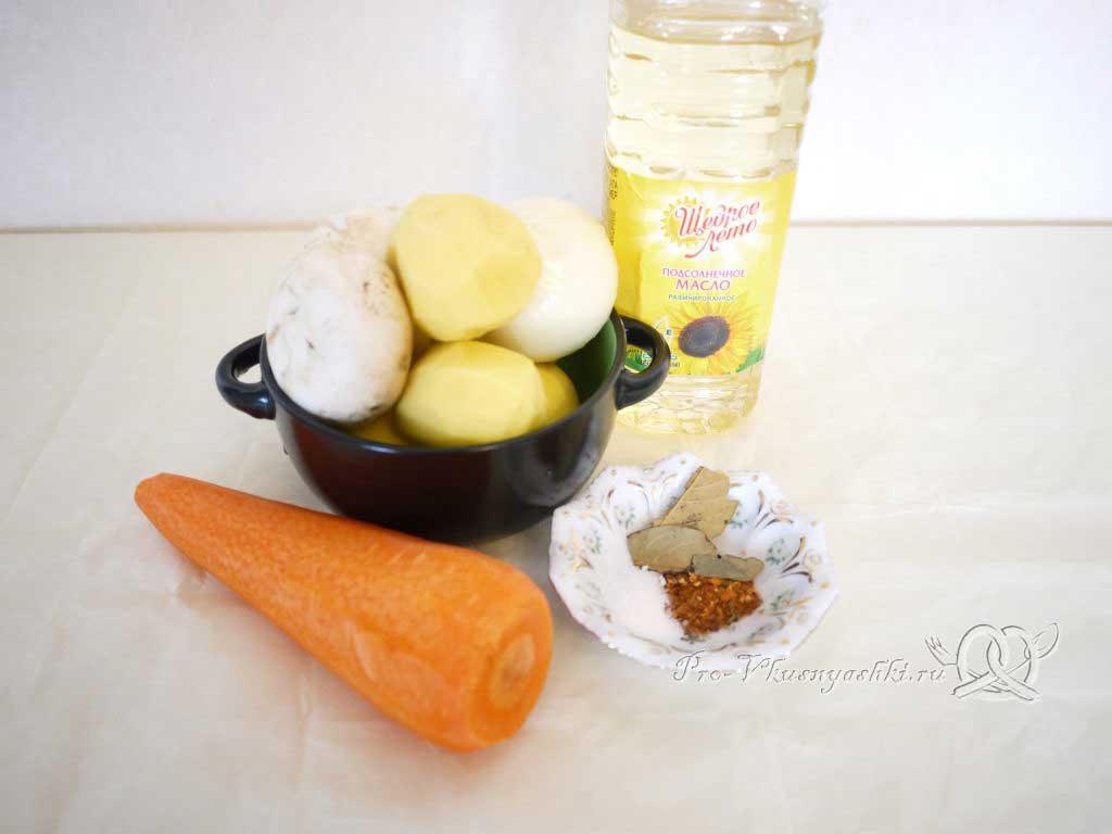 Грибной суп из шампиньонов - ингредиенты