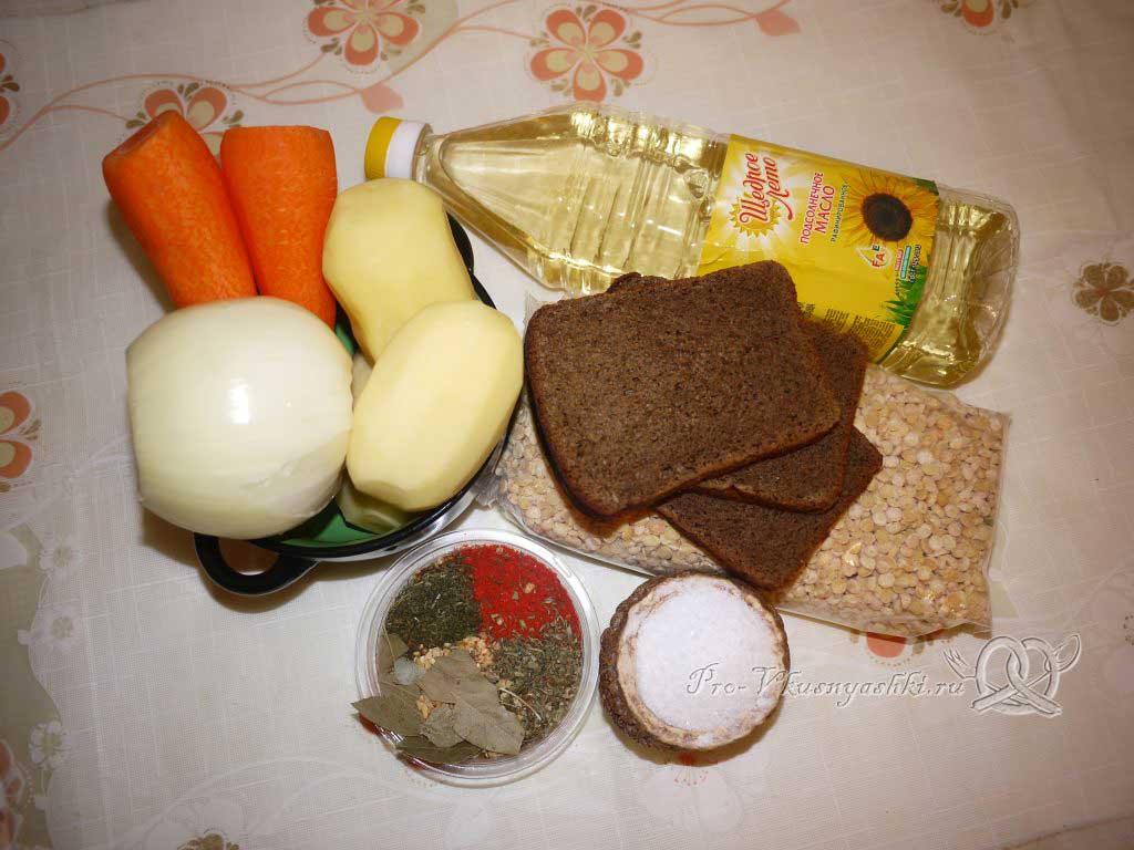 Постный гороховый суп с сухариками - ингредиенты