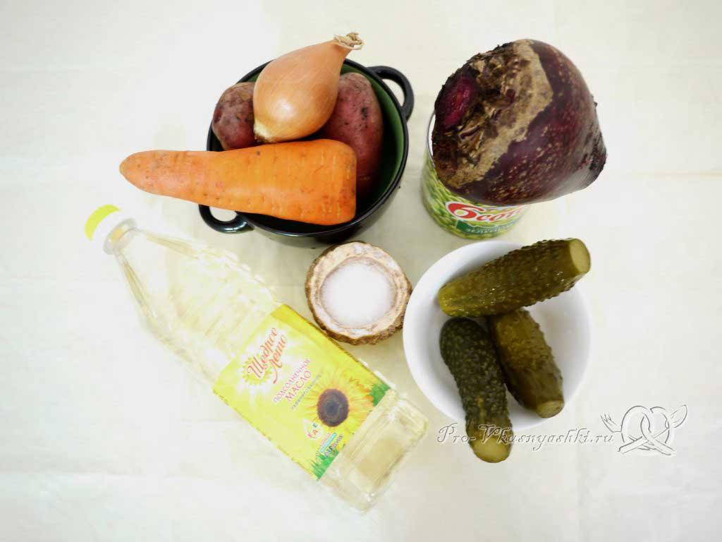 Винегрет с солеными огурцами - ингредиенты