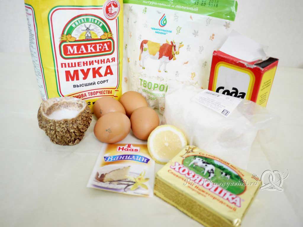 Королевская ватрушка с творогом - ингредиенты
