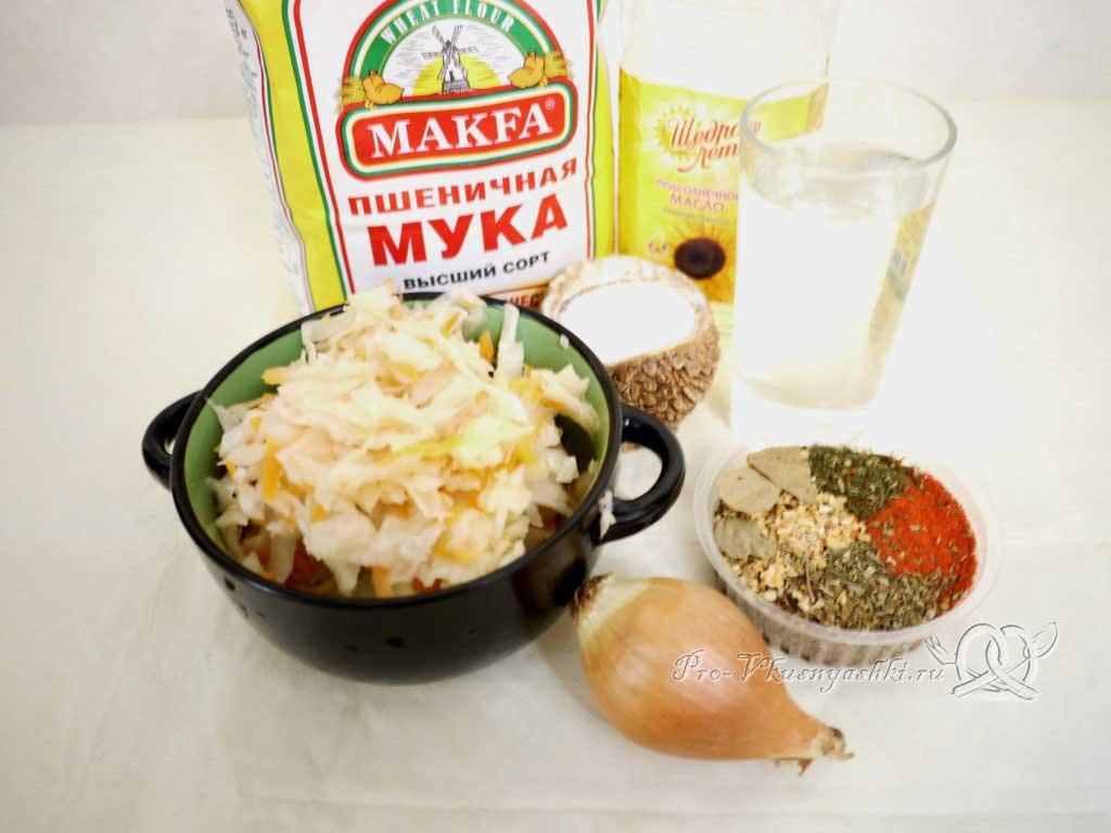 Постные вареники с квашеной капустой - ингредиенты