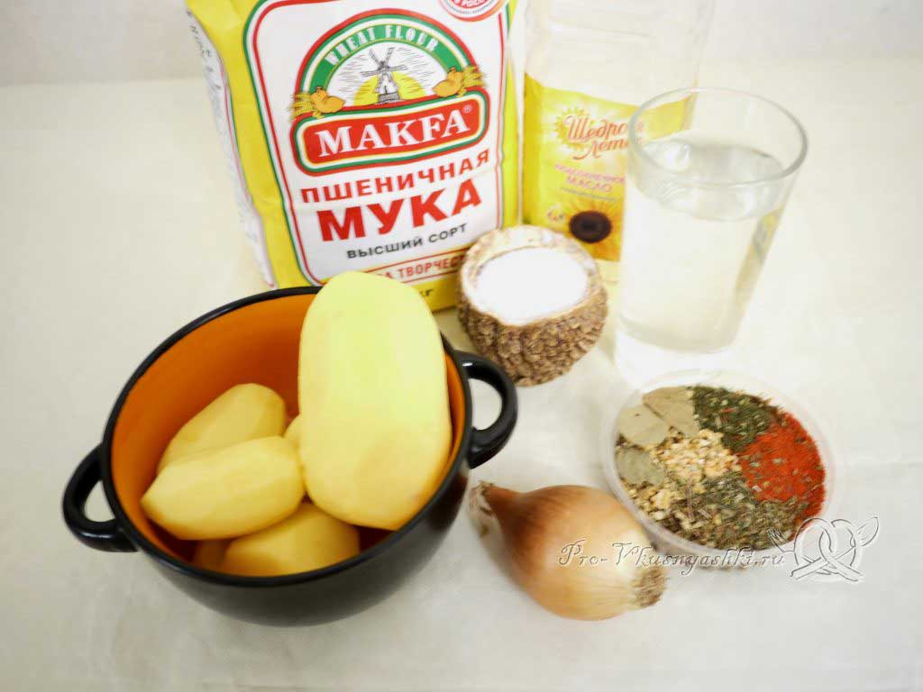 Постные вареники с картошкой - ингредиенты