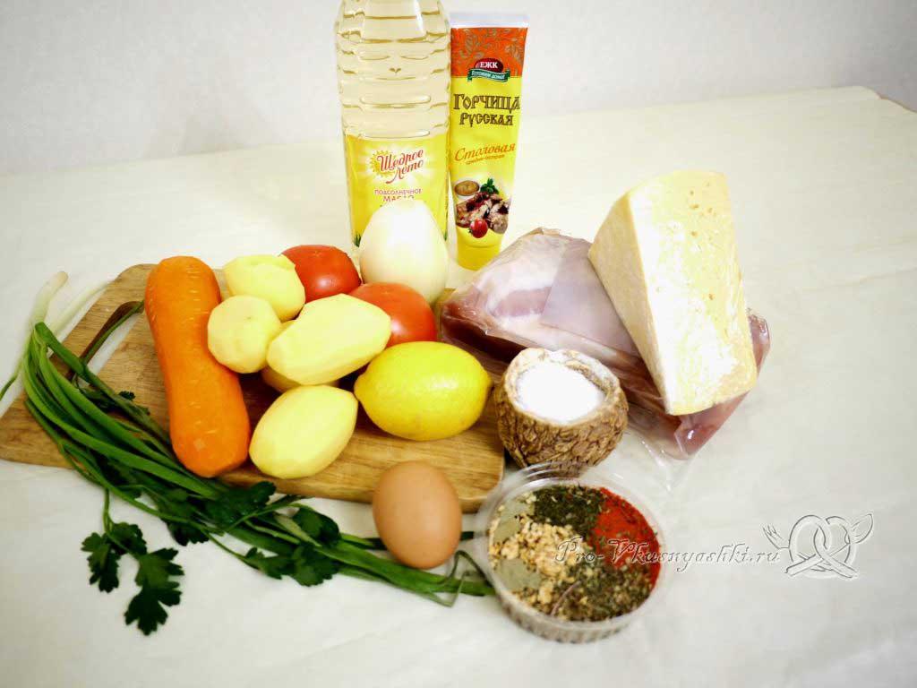 Мясо по-французски с картофелем - ингредиенты