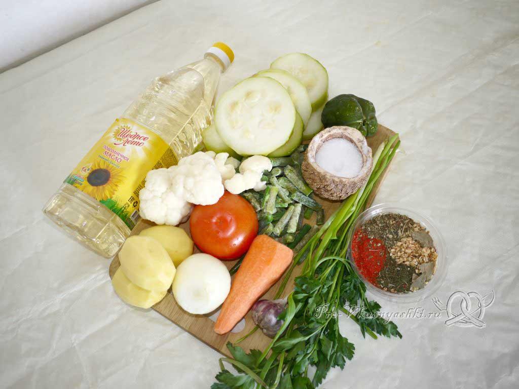 Овощное рагу с кабачками и картофелем - ингредиенты