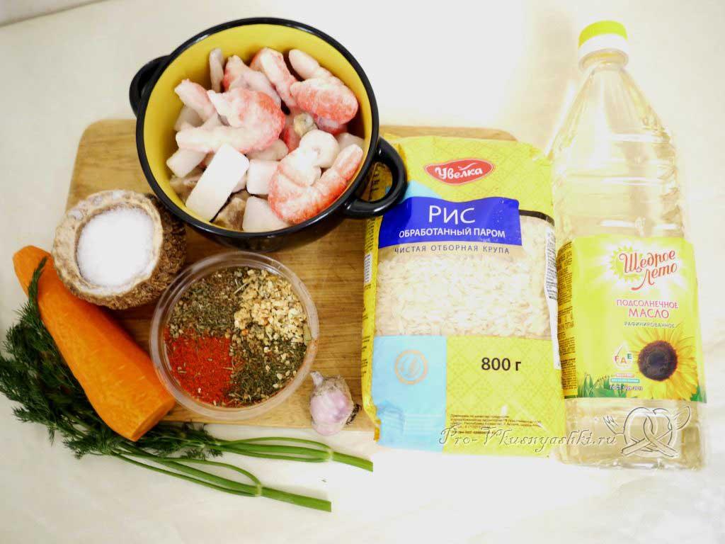 Рис с морепродуктами (Паэлья) - ингредиенты