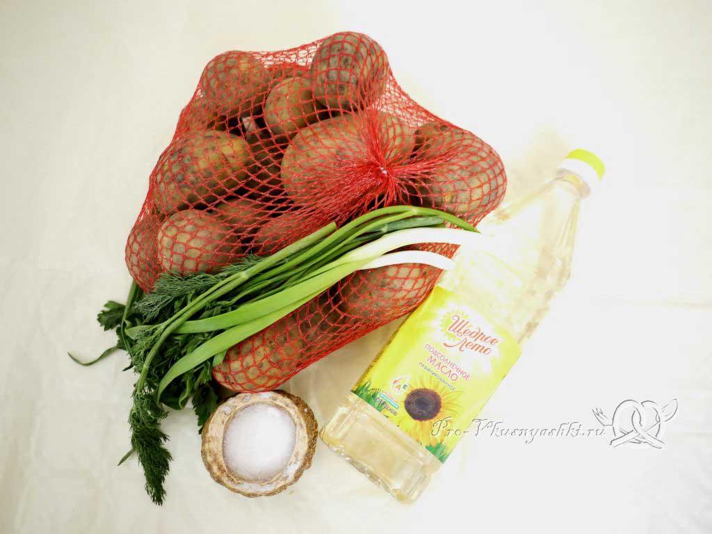 Вареный картофель с зеленью и маслом - ингредиенты