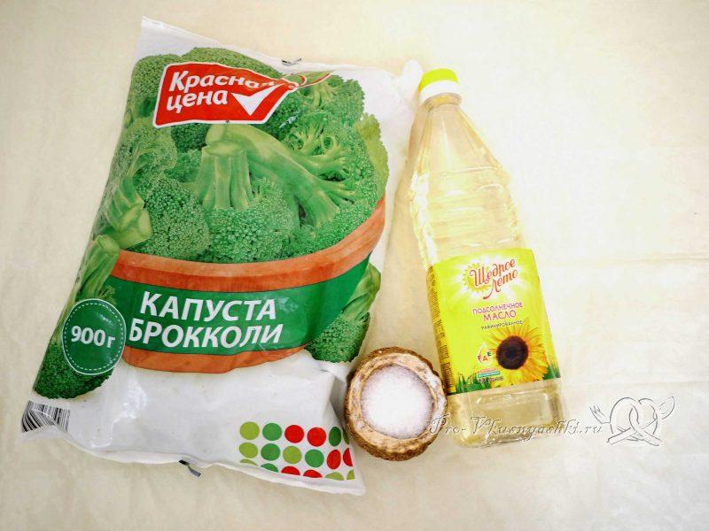 Вареная капуста брокколи - ингредиенты