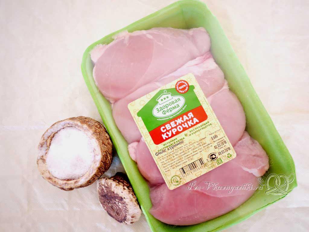 Как правильно сварить курицу - ингрединты