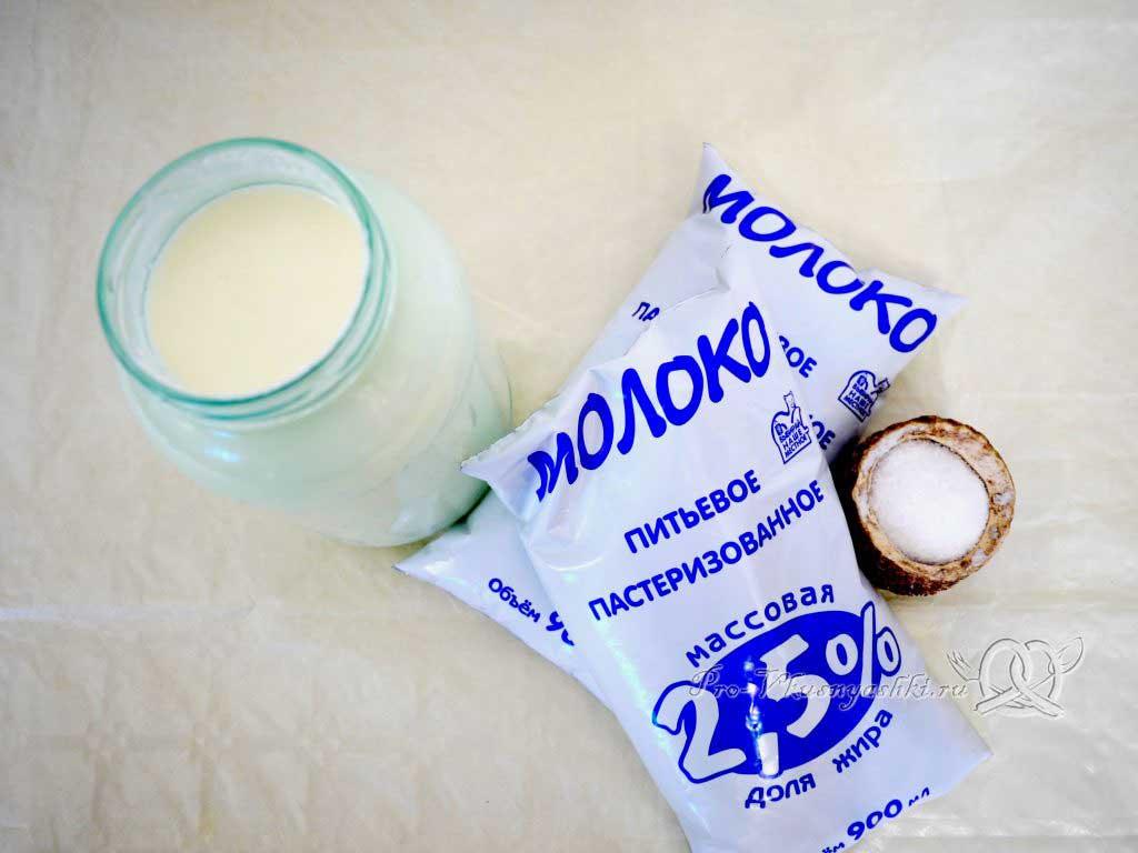 Сыр из молока и сыворотки в домашних условиях - ингредиенты