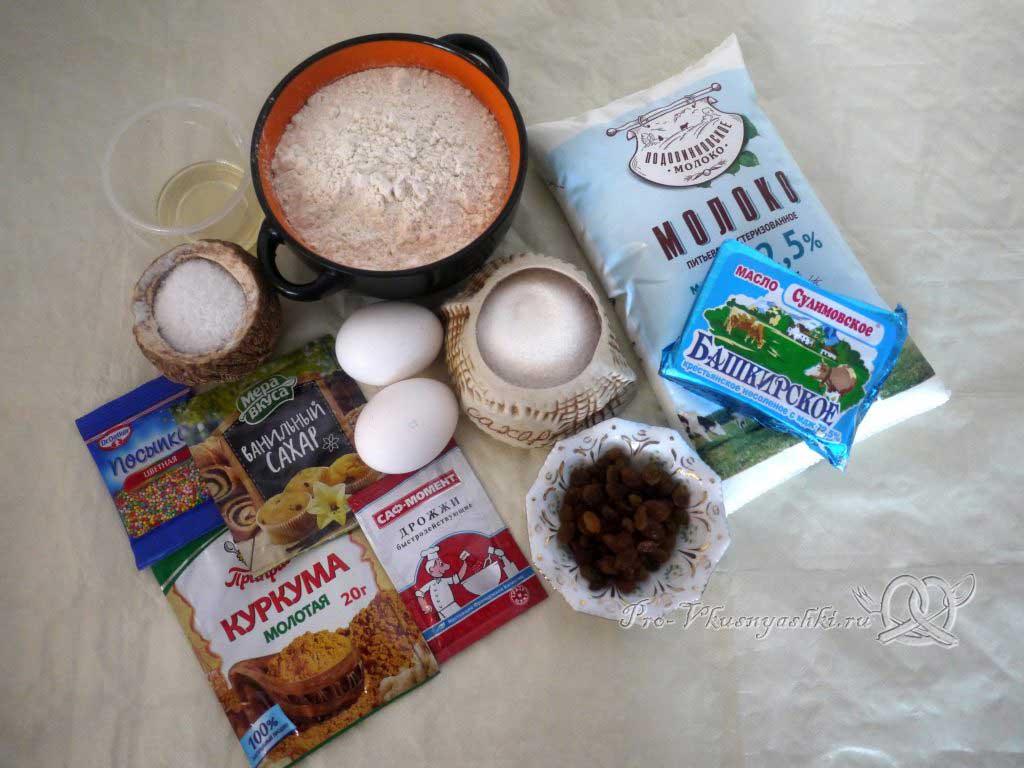 Пасхальный кулич без опары с куркумой - ингредиенты