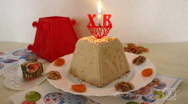 Творожная Пасха со вкусом карамели - подача