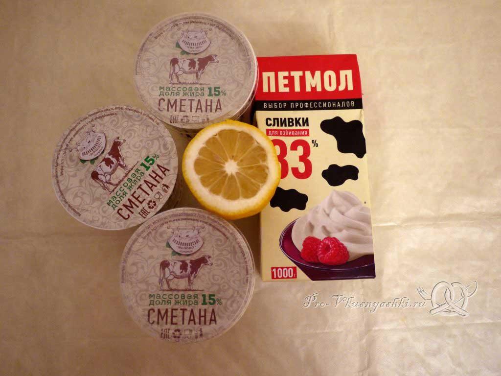 Сыр маскарпоне в домашних условиях - ингредиенты