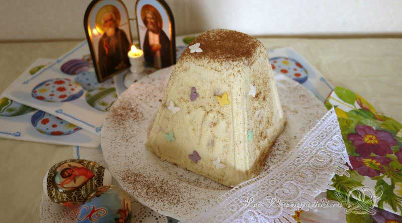 Королевская Пасха из молока - пасха