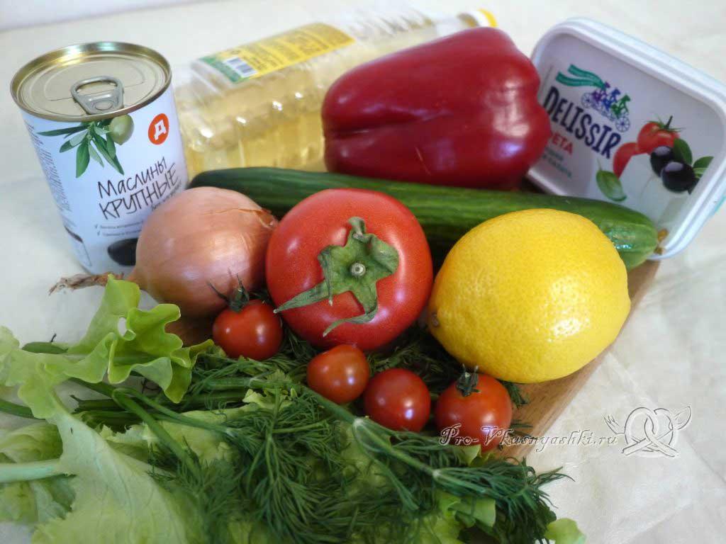 Греческий салат в домашних условиях - ингредиенты