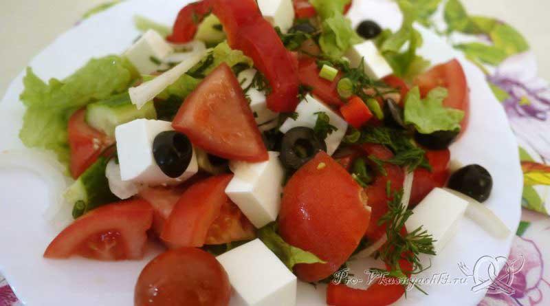 Греческий салат в домашних условиях - салат готов