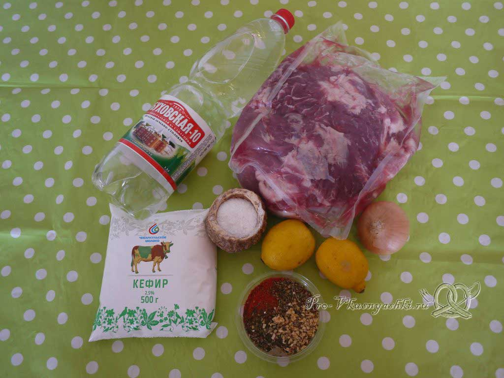 Шашлык из свинины, маринованный в лимонном соке - ингредиенты