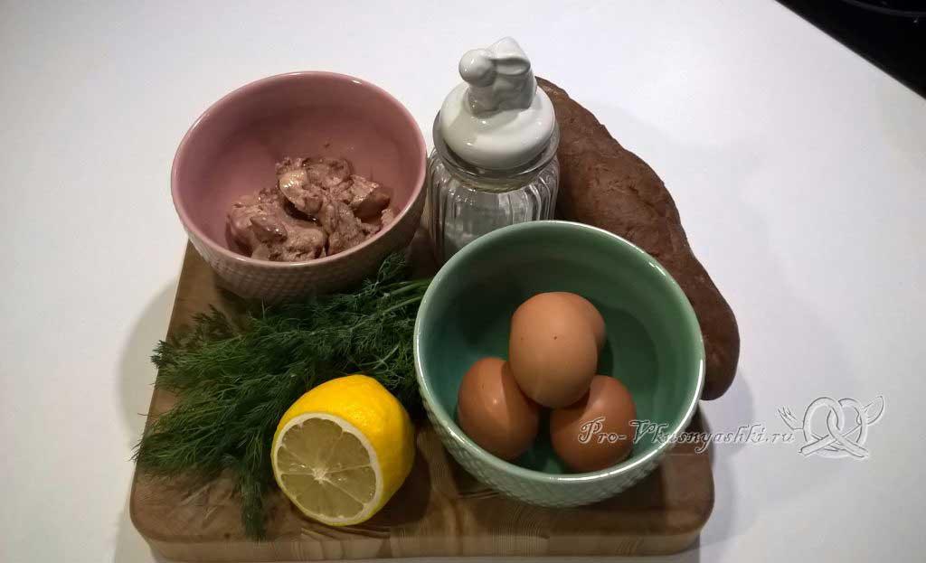 Закуска из печени трески - ингредиенты