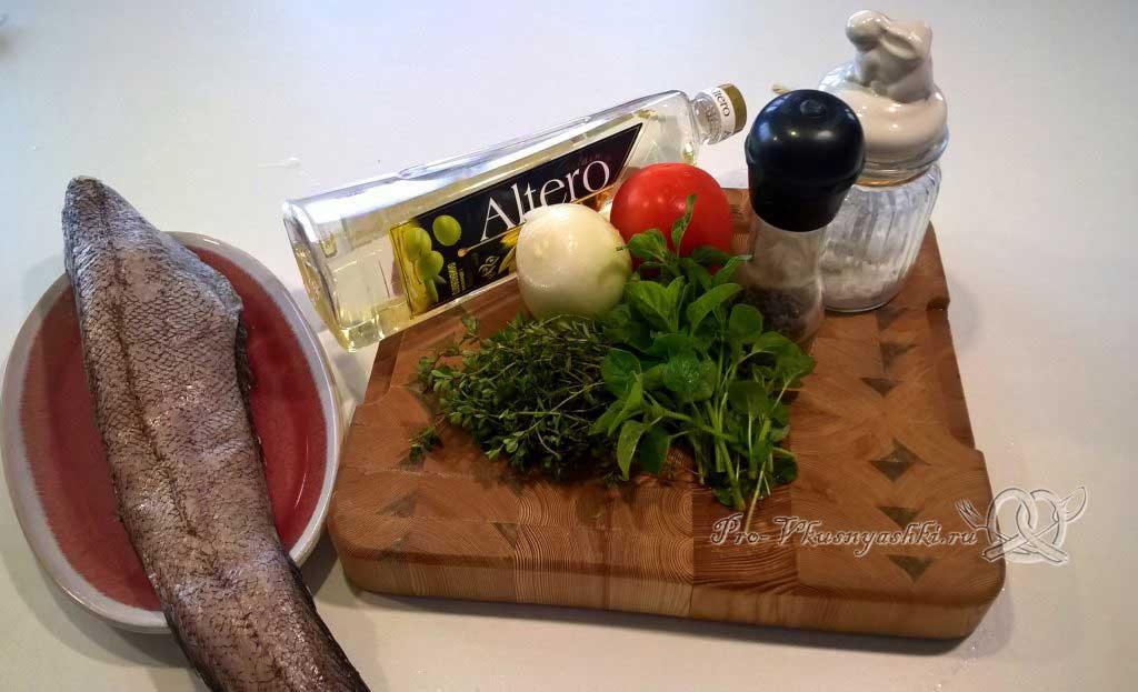 Филе лемонемы с травами - ингредиенты