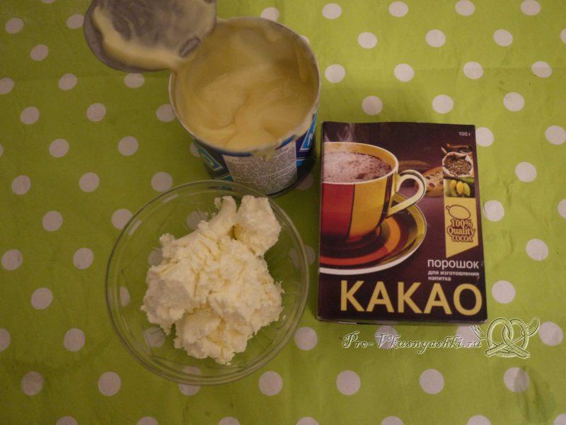 Кейк попсы со сгущенкой (картошка в шоколаде) - ингредиенты для крема