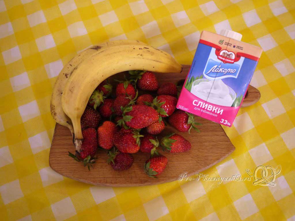 Бананово-клубничное мороженое - ингредиенты