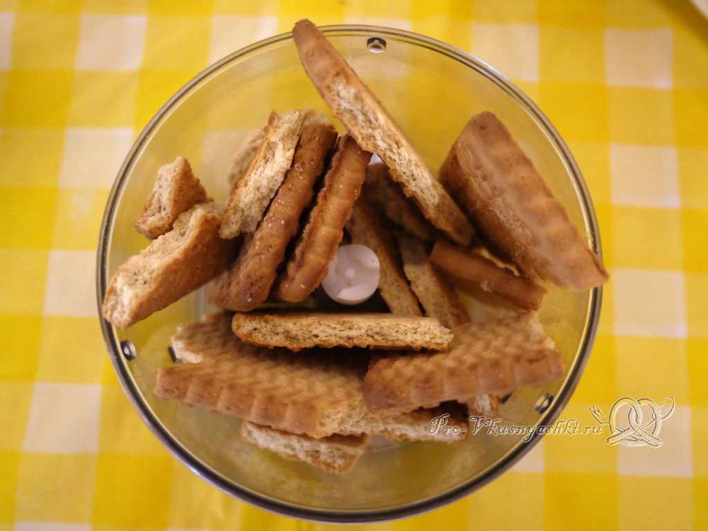 Творожный чизкейк без выпечки «Розовая зебра» - измельчаем печенье