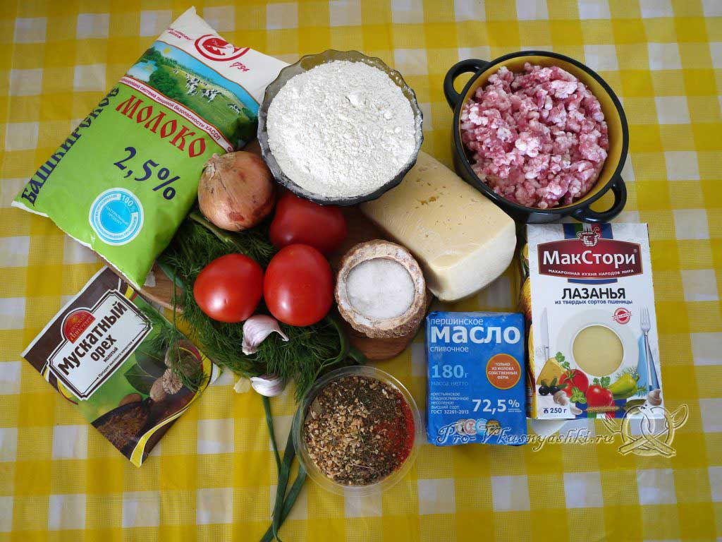 Лазанья с фаршем и белым соусом - ингредиенты