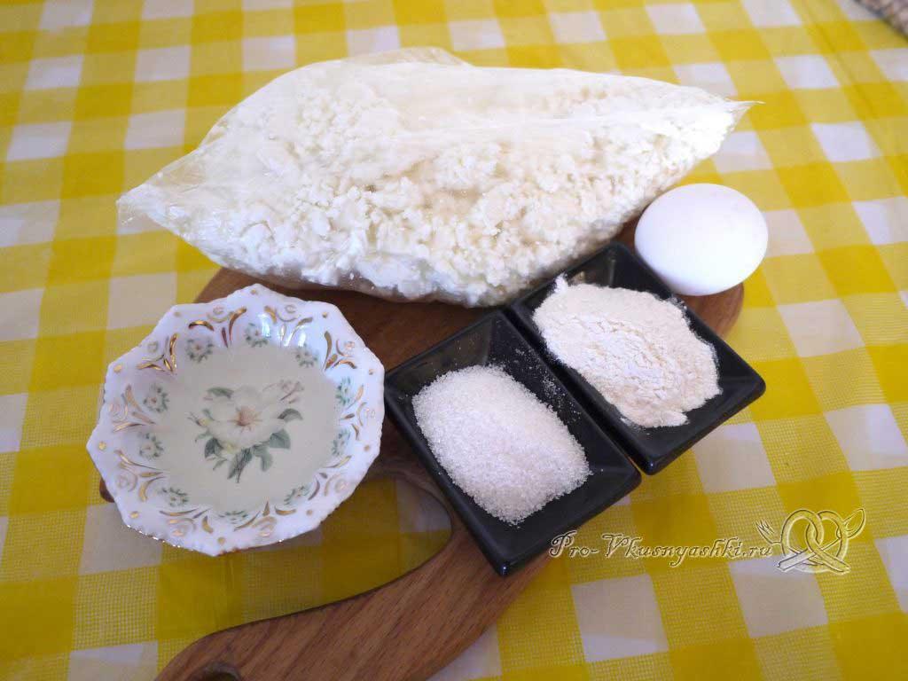 Нежные сырники из творога - ингредиенты
