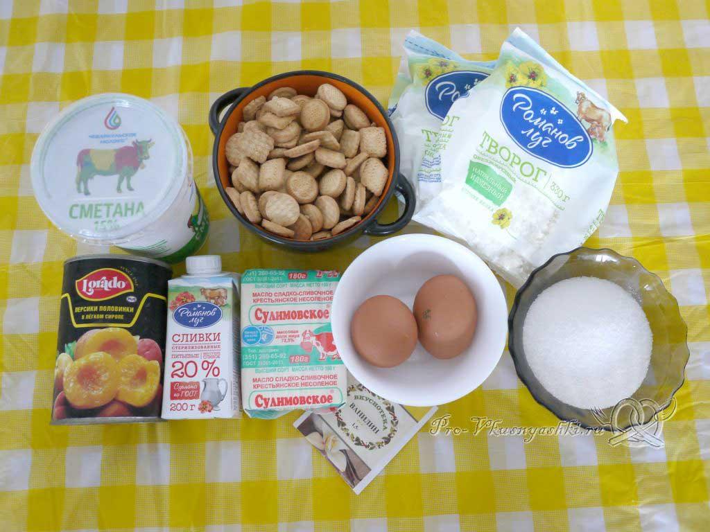 Нежный творожный чизкейк с персиками - ингредиенты