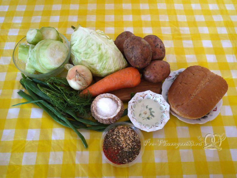 Овощной суп пюре с гренками - ингредиенты