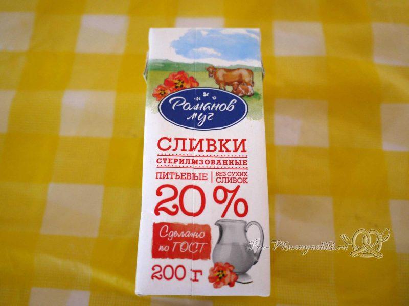 Овощной суп пюре с гренками - сливки