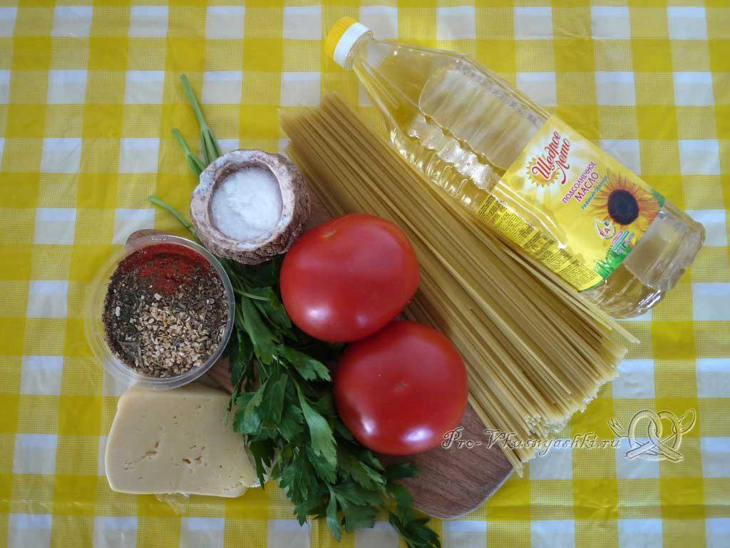 Макароны с помидорами и сыром - ингредиенты