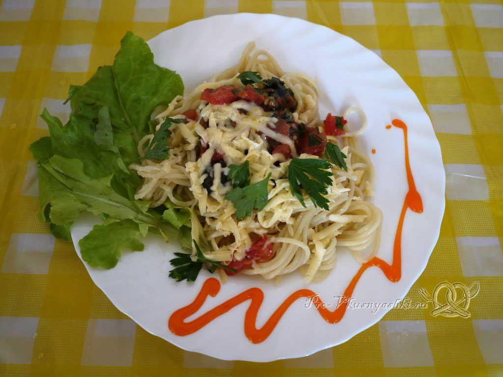 Макароны с помидорами и сыром - порционируем