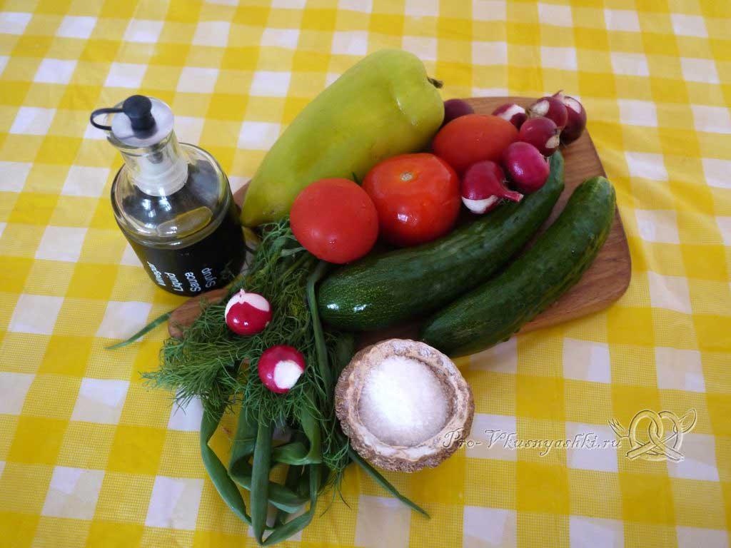 Салат Летний из помидоров огурцов перца и редиски - ингредиенты