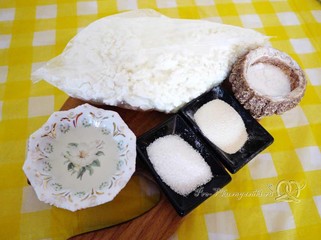 Творожные сырники без яиц и муки - ингредиенты