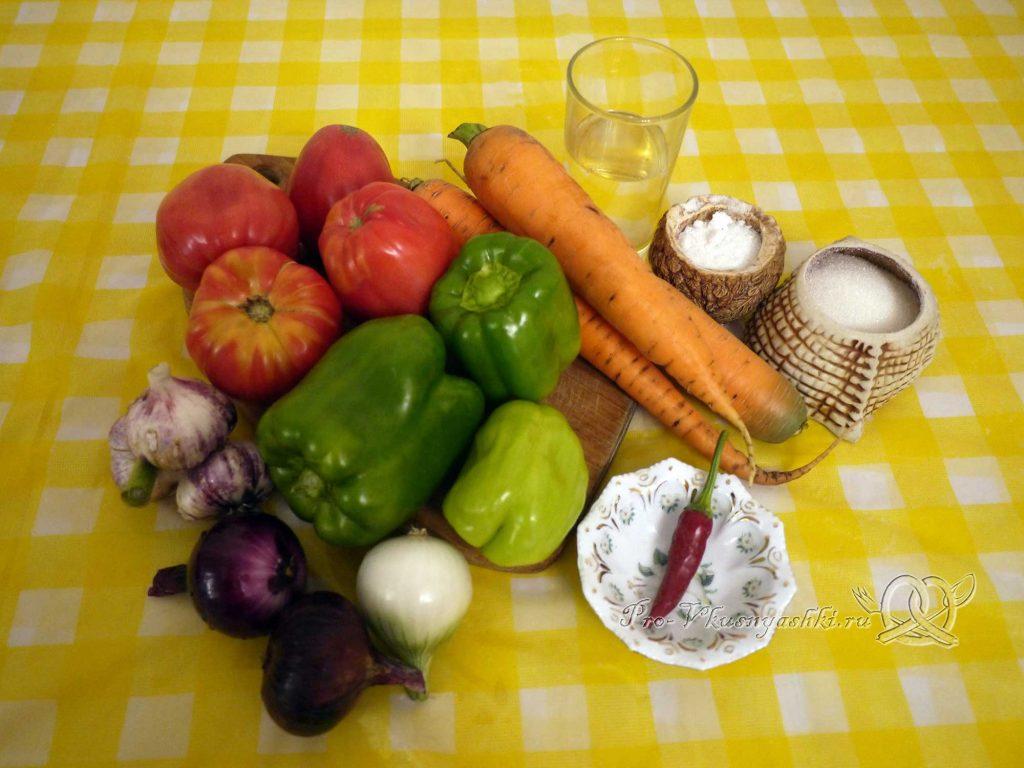 Аджика из помидоров, перца и чеснока на зиму - ингредиенты