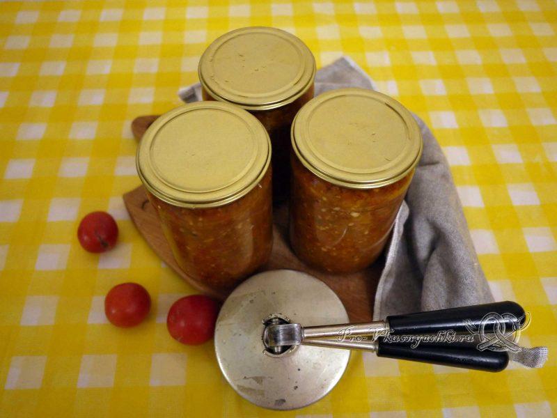 Аджика из помидоров, перца и чеснока на зиму - закрываем банки крышками