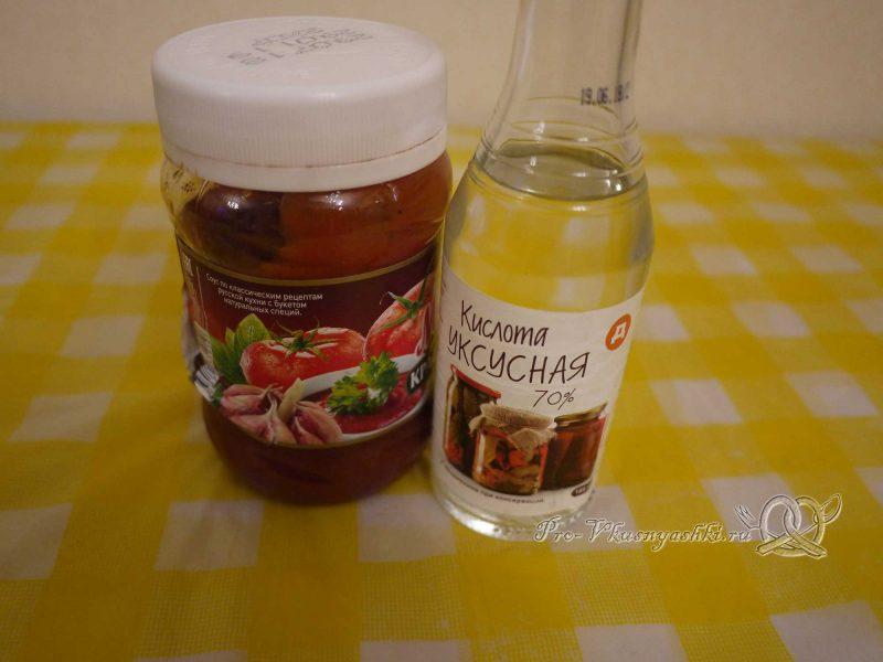 Кабачковая икра с помидорами на зиму - томатная паста и уксус