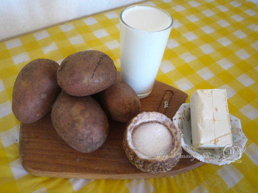 Картофельное пюре с молоком - ингредиенты