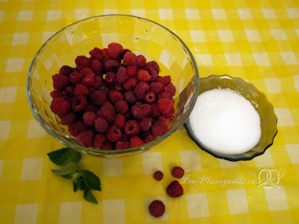 Компот из малины на зиму - ингредиенты